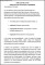 Sample Offer Letter Administrative Professional