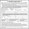 Sample Parent Plus Loan Application Form