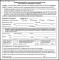 Sample Parent Plus Loan Application Form