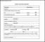 Sample Student Loan Application Form
