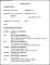 Sample Teacher CV Template