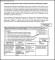 Sample Teacher Evaluation Form