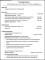 Sample Teaching Resume Format Template