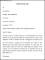 Sample Warning Letter Template