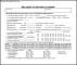 Sample Work Release Form