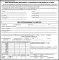 Sample Workers Compensation Form