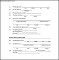 Simple IRS Complaint Form