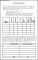 Simple Peer Evaluation Form