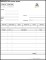 Software Purchase Form Template