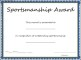 Sports – Sportsmanship Award Certificate Template