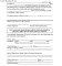 Standard Child Care Authorization Letter