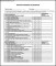 Student Evaluation Form Sample  PDF