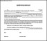 Substitution of Trustee and Deed of Re-conveyance Form