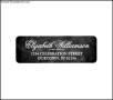 Vintage Return Address Label Template