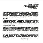 Printable  Work Reference Letter