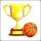 Basketball Award Template
