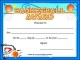 Basketball Awards Certificate Template