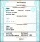 Birth Certificate Template Editable