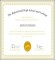 Certificate of Achievement Template Sample