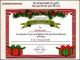 DIY Christmas Gift Certificate Instant