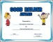 Editable Good Reader Award School Certificate Template
