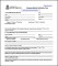 Employee Medical Certification Form