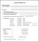 Employee Salary Certificate Template