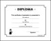 Example Diploma Certificate Template Free