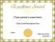 Free Appreciation Certificate Template