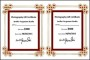 Free Download Photography Gift Certificate Template