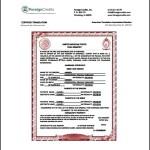 Free birth certificate translation template spanish to english marriage certificate translation template pdf yadclub Choice Image
