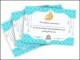 Outstanding Behaviour School Certificate Template
