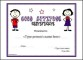 Perfect Attendance Template Certificate Sample