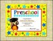 Sample Preschool Completion Certificate
