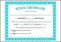 Stock Certificate Template PDF Sample