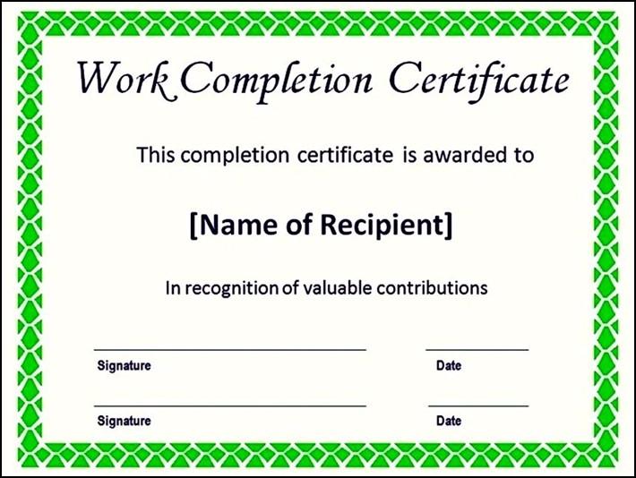 job completion certificate format