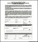 Simple Payroll Budget Template PDF Download