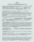 Basic Rental Lease Agreement Form Template