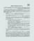 Bilateral Understanding Confidentiality Agreement Template