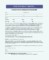 Boat Consignment Agreement Template