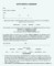 Booth Rental Agreement Template Word