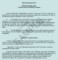 Company Operating Agreement PDF Format Free