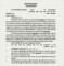 Custody Agreement Template Document