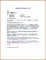 Denied Claim Appeal Letter