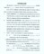 Equipment Lease Agreement Form Template