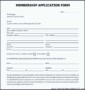 Member Application Form Template